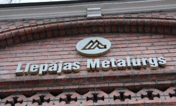 Iespējams, daļu 'KVV Liepājas metalurga' aktīvu pārņems PA, pauž Ašeradens