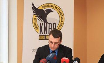 Заместителем Стрельчонка стал глава отдела внутренней безопасности БПБК Розе