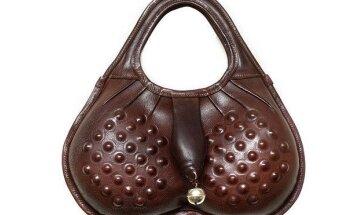 Дизайнер создал сумочку необычной формы и расцветки