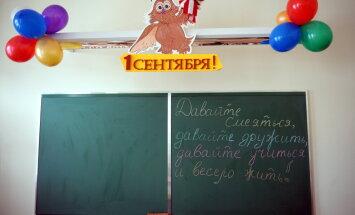 Krievu skolās trūkst latviešu valodas skolotāju, uzsver LIZDA eksperte