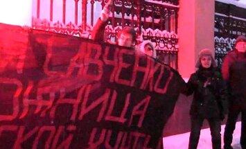 Maskavā protestē pret ukraiņu lidotājas arestu