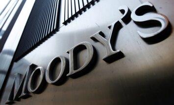 """Moody's понизило кредитный рейтинг Турции до """"мусорного"""""""