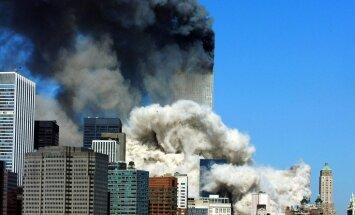 Опубликовано письмо главного обвиняемого по делу о терактах 11 сентября Обаме