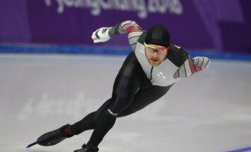 Расписание Олимпиады на 23 февраля: фигурное катание, надежда на Силова и хоккейные полуфиналы