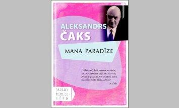 Atkārtoti izdoti pirmie divi Aleksandra Čaka dzejas krājumi