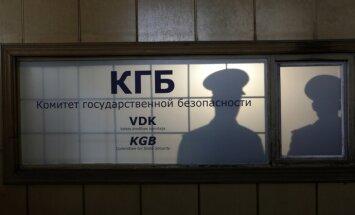 В муниципальных выборах хотели участовать кандидаты, работавшие в компартии и КГБ