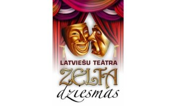 Populāri mūziķi izpildīs 'Latviešu teātra zelta dziesmas'