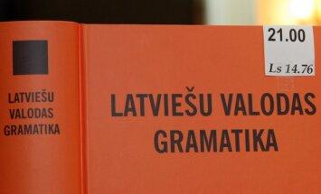 Друвиете: за 25 лет латышский язык занял достойное место, но этого мало