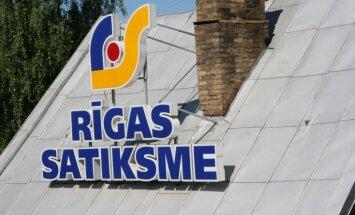 """Rīgas satiksme передаст в распоряжение школ 15 """"Икарусов"""""""