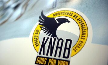 БПБК: Роскошный прием, который устроило посольство Латвии в Египте— не нарушение закона