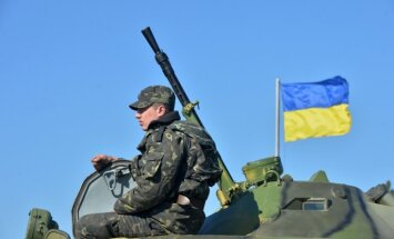 ФСБ: украинские военные вторглись на территорию России