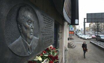 PSRS slavināšana turpinās: atklāta piemiņas plāksne Brežņevam