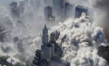 Чем обернется для США закон об исках жертв 11 сентября