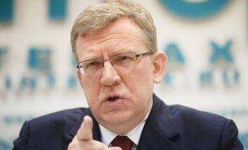 Кудрин прокомментировал информацию СМИ о своем назначении на пост премьера РФ