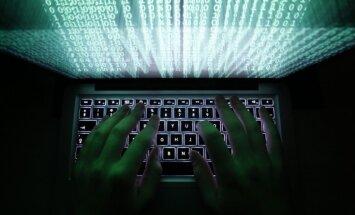 Американская спецслужба АНБ сама пострадала от хакеров