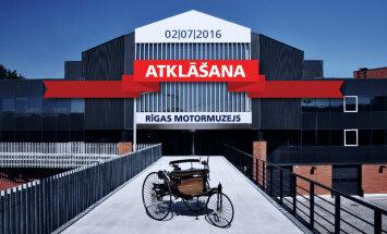 Piedalies konkursā un laimē ieejas kartes uz rekonstruēto Rīgas Motormuzeju