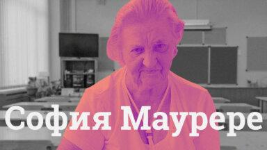 Первоклассница 1945 года София Маурере. O трудном детстве, выборе профессии и 50 годах работы в сельской школе
