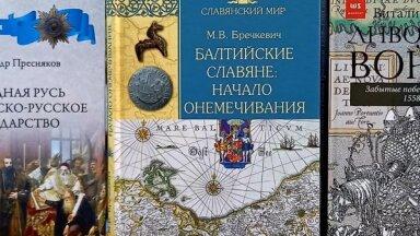 Три книги недели об истории Балтии: Ливонская война, литовско-русское государство и балтийские славяне