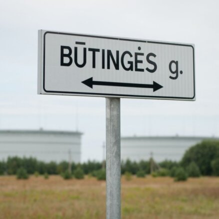 Утечка нефти на терминале в Бутинге: загрязняющих веществ от Швянтойи до Лиепаи не обнаружено