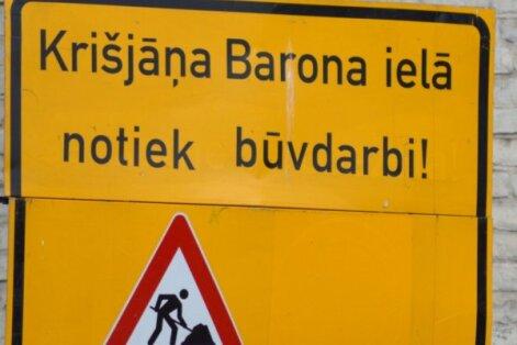 Ремонт ул. Кр. Барона в Риге: БПБК изъяло часть документов Binders