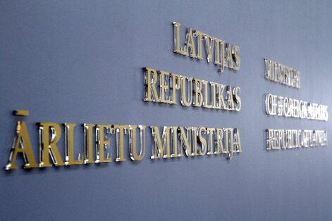 МИД: сведений о пострадавших в Барселоне латвийцах пока не поступало