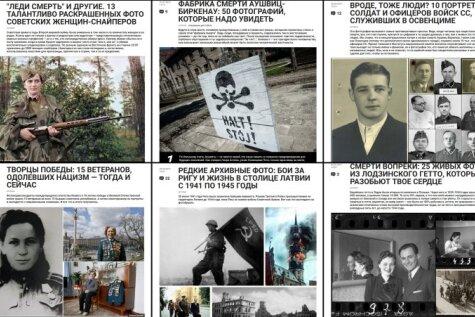 Чтобы не забыть. Топ-6 исторических фоторепортажей про Вторую мировую войну