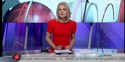 LTV7: в рижском районе Засулаукс разогнали рынок Stefanija