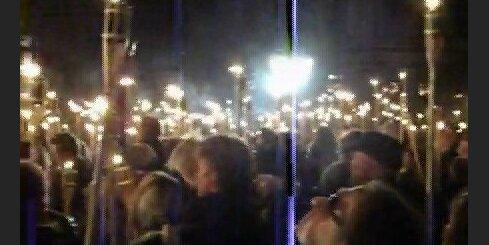Факельное шествие сторонников