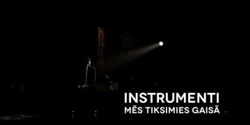 Instrumenti - Mēs tiksimies gaisā (koncerta ieraksts)