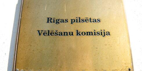 Результаты выборов утверждены в Риге и по всей Латвии
