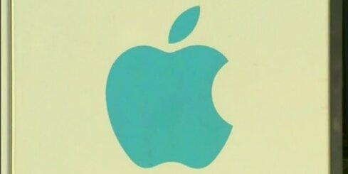 FIB mēģinās uzlauzt 'iPhone' bez 'Apple' palīdzības