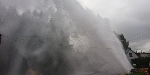 Ūdensvada avārija Ziepniekkalnā