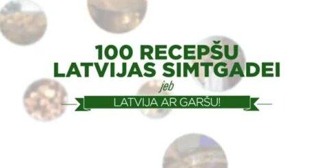 100 recepšu Latvijas simtgadei. Ausma Štāle (02.03.2017.)