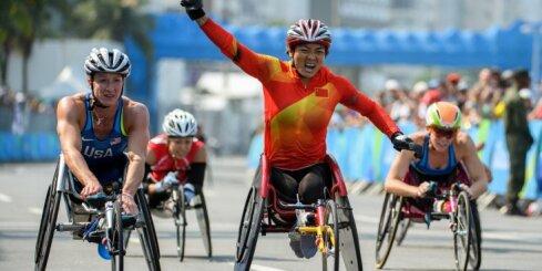 Сборная Китая выиграла общий зачет Паралимпиады-2016, Латвия — 45-я