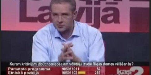 Plāns'2018: kā Rīgas domē (ne)pilda vēlēšanu solījumus