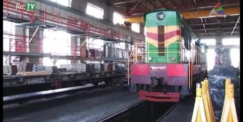 Daugavpilī uzsāk dīzeļlokomotīvju modernizāciju