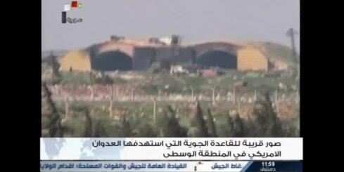 Lidlauks Sīrijā pēc bombardēšanas