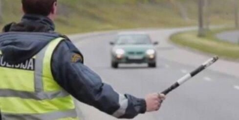 Fotoradarizētā policista dziesma