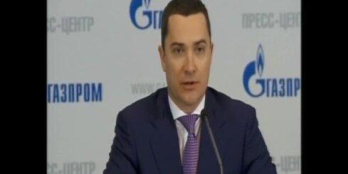 'Gazprom' pārtrauc gāzes piegādi Ukrainai