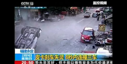 Smaga autoavārija Ķīnā
