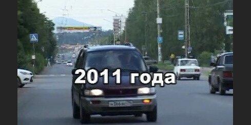 День Машгородка