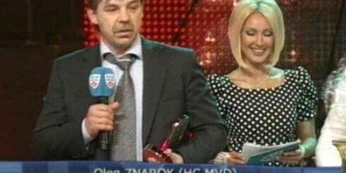 Znaroks atzīts par KHL labāko treneri; balvas saņem arī Hosa un LTV7