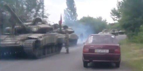 За сутки армия Украины потеряла 11 человек