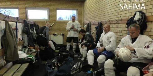 Hokeja spēle starp Saeimas un Valsts policijas komandām