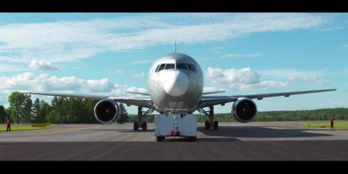 Amazon 'Prime Air' lidmašīna