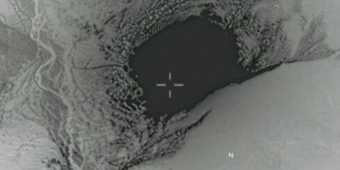 Milzu bumbas sprādziens Afganistānā