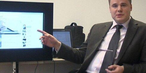 Latvijā radīts skārienjutīgs LCD ekrāns
