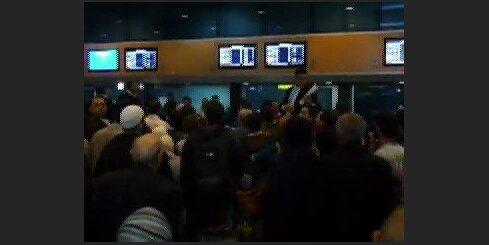 Kaira lidosta