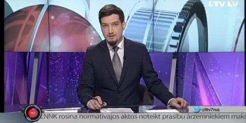LTV7: в Елгавской больнице у пациента не нашли аппендицит, мужчину спасли в Риге