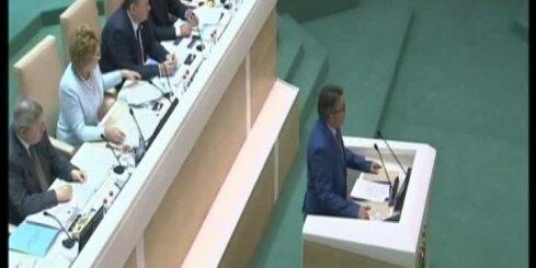Отменено разрешение на ввод российских войск в Украину